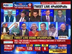 Arnab and his Ghosts